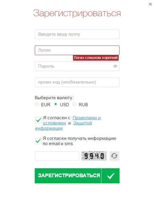 PokerDom регистрация